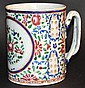 AN 18TH CENTURY CHINESE EXPORT TANKARD enamelled