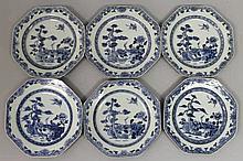 A SET OF SIX 18TH CENTURY CHINESE QIANLONG PERIOD