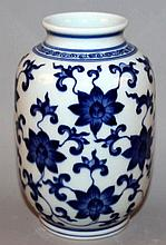 A CHINESE BLUE & WHITE PORCELAIN VASE, the sides d