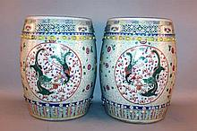 A GOOD PAIR OF 19TH CENTURY CHINESE FAMILLE ROSE P