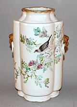 A CHINESE FAMILLE ROSE PORCELAIN VASE, the quatref