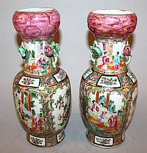 AN UNUSUAL PAIR OF 19TH CENTURY CHINESE CANTON POR