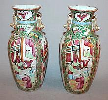 A PAIR OF 19TH CENTURY CHINESE CANTON PORCELAIN VA