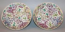 A PAIR OF GOOD QUALITY CHINESE FAMILLE ROSE PORCEL