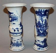 A PAIR OF 19TH CENTURY CHINESE BLUE & WHITE PORCEL