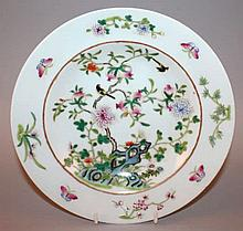 A GOOD QUALITY CHINESE FAMILLE ROSE PORCELAIN PLAT