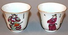 A PAIR OF CHINESE FAMILLE ROSE PORCELAIN CUPS, eac
