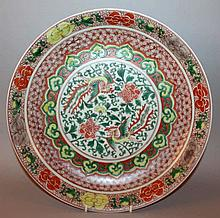 A LARGE CHINESE WUCAI PORCELAIN PHOENIX DISH, the
