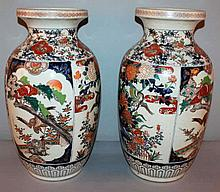 A LARGE PAIR OF JAPANESE IMARI VASES, each painted