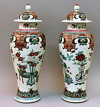 A PAIR OF GOOD QUALITY 19TH CENTURY CHINESE FAMILL