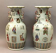 A PAIR OF LARGE GOOD QUALITY CHINESE FAMILLE ROSE