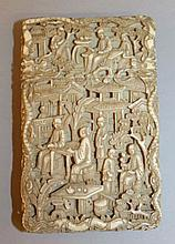A FINE QUALITY 19TH CENTURY CHINESE CANTON IVORY C