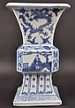 A CHINESE BLUE AND WHITE GU SHAPED PORCELAIN
