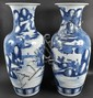 A PAIR OF 19TH CENTURY CHINESE BLUE AND WHITE