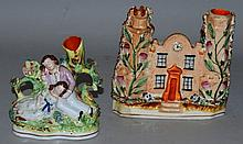 A STAFFORDSHIRE CASTLE and A BOUGH GROUP with lovers.  6ins
