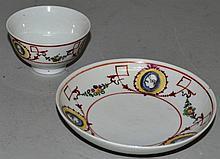 AN 18TH CENTURY ITALIAN TEA BOWL AND SAUCER, probably Cozzi,