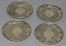 FOUR CHINESE COIN DISHES.