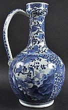 A 17TH CENTURY JAPANESE EDO PERIOD ARITA PORCELAIN