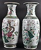 A PAIR OF EARLY 20TH CENTURY CHINESE CANTON VASES