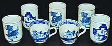 TWO 18TH CENTURY CHINESE BLUE & WHITE PORCELAIN
