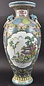 A 19TH CENTURY CHINESE TWIN HANDLED PORCELAIN VASE