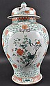 A 19TH CENTURY CHINESE FAMILLE VERTE BALUSTER JAR