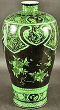 A LARGE CHINESE BLACK GROUND PORCELAIN MEIPING VASE