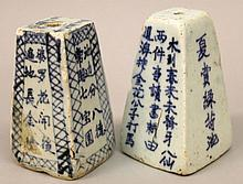TWO 19TH CENTURY CHINESE BLUE & WHITE PROVINCIAL PORCELAIN JOSS STICK HOLDERS