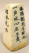 A 19TH CENTURY CHINESE BLUE & WHITE PORCELAIN JOSS STICK HOLDER