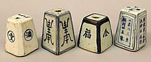 A GROUP OF FOUR 19TH CENTURY CHINESE BLUE & WHITE PROVINCIAL PORCELAIN JOSS STICK HOLDERS