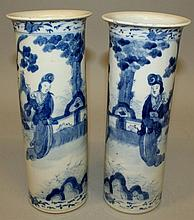 A PAIR OF 19TH CENTURY CHINESE BLUE & WHITE PORCELAIN SLEEVE VASES