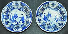 A PAIR OF 20TH CENTURY CHINESE BLUE & WHITE KRAAK-STYLE PORCELAIN BOWLS
