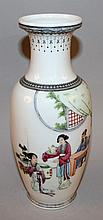 ANOTHER 20TH CENTURY CHINESE FAMILLE ROSE PORCELAIN VASE