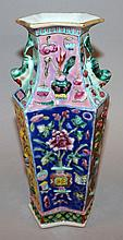 A 19TH CENTURY CHINESE FAMILLE ROSE-VERTE SHAPED & MOULDED PORCELAIN VASE