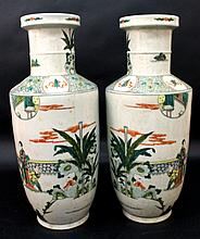 A LARGE MIRROR PAIR OF CHINESE FAMILLE VERTE PORCELAIN ROULEAU VASES