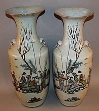 A LARGE PAIR OF 20TH CENTURY CHINESE FAMILLE ROSE PORCELAIN VASES