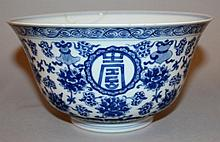 AN IMPERIAL QUALITY CHINESE DAOGUANG MARK & PERIOD BLUE & WHITE PORCELAIN BOWL