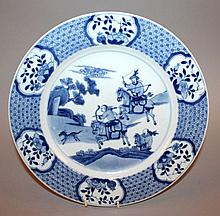 A GOOD QUALITY CHINESE BLUE & WHITE PORCELAIN PLATE