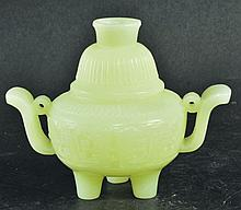 A GOOD QUALITY CHINESE JADE CENSER & COVER