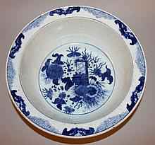 A CHINESE BLUE & WHITE PORCELAIN BASIN