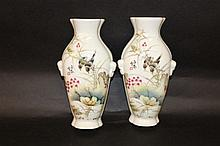 A PAIR OF CHINESE FAMILLE ROSE PORCELAIN WALL VASES