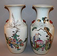 A LARGE NEAR PAIR OF CHINESE FAMILLE ROSE PORCELAIN VASE
