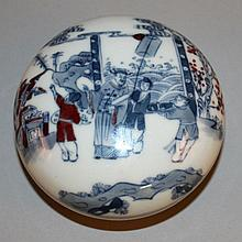 A CHINESE BLUE & WHITE & COPPER-RED PORCELAIN BOX & COVER