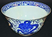 AN UNUSUAL CHINESE 17TH/18TH CENTURY BLUE & WHITE PORCELAIN BOWL