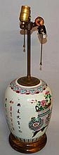 A CHINESE FAMILLE ROSE LAMP painted with flowers,