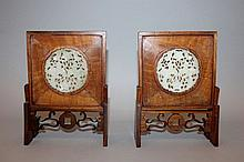 A PAIR OF EARLY 20TH CENTURY CHINESE WOOD & JADE TABLE SCREENS, each screen cent