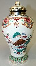A GOOD QUALITY 18TH CENTURY CHINESE QIANLONG PERIO