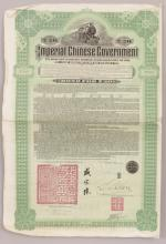 AN IMPERIAL CHINESE GOVERNMENT HUKUANG RAILWAYS SINKING FUND GOLD LOAN BOND