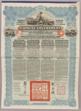 A CHINESE REPUBLIC GOVERNMENT REORGANISATION GOLD LOAN BOND 1913, £100 & 5%