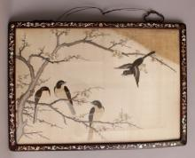 A LATE 19TH CENTURY CHINESE FRAMED EMBROIDERY, the frame with mother-of-pea